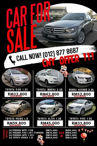 Copy of Car For Sale Poster - Made with PosterMyWall