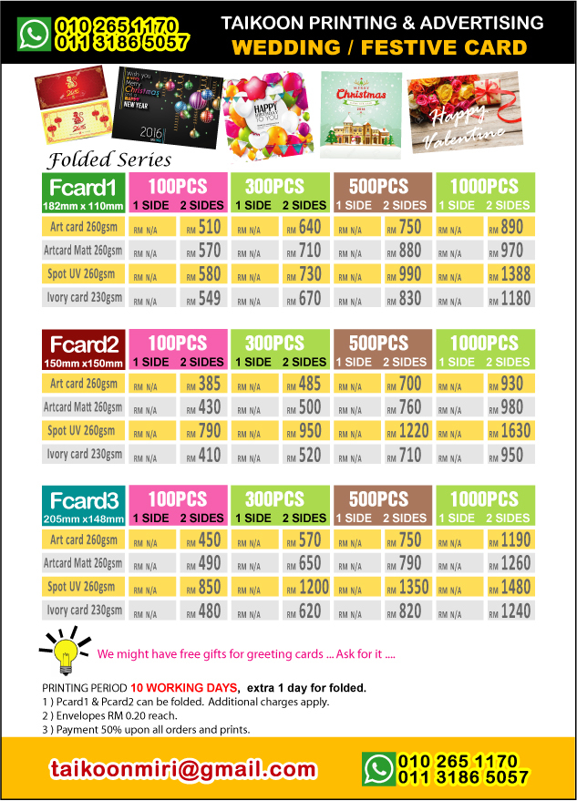 Taikoon Printing Advertising Pricelist Quotation Others